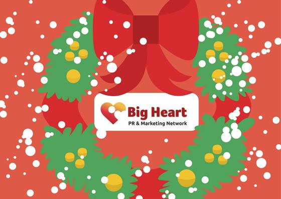 Big heart Christmas
